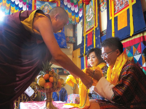 Bhutanese Marriage