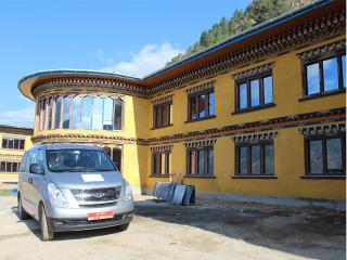 Hotel Druk Deothjung in Trashigang