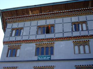 hotel Druk Zongkhar
