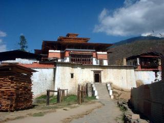 Simtokha Dzong