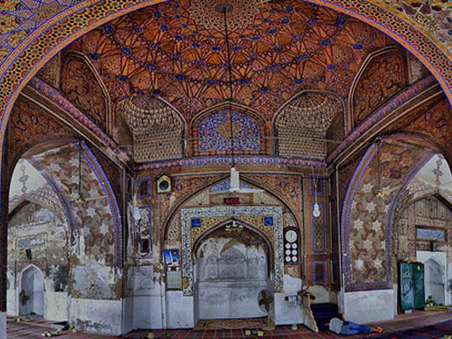 Mariams Tomb