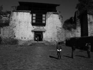 Drugyal Dzong, Paro
