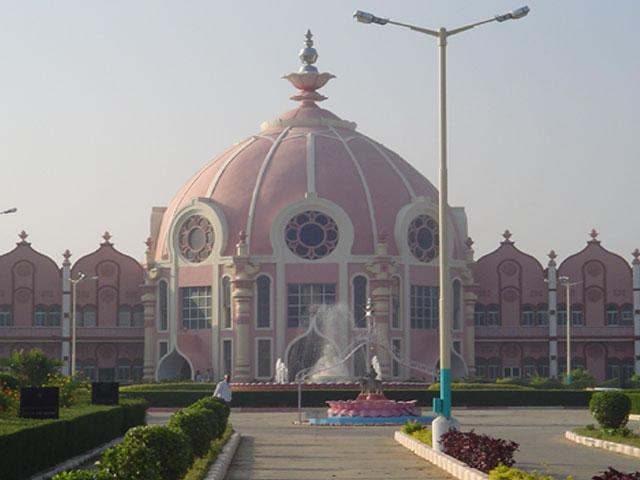 Puttaparthi, Andhra Pradesh