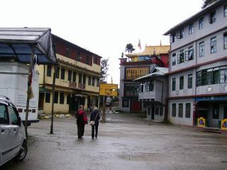 Tibetan refugee self help center