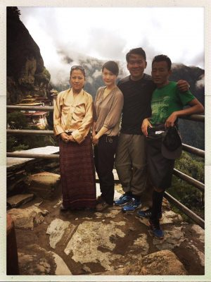 Window to Bhutan For Andrew and Celia